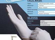 Masks 55 per boxVynl Gloves 49 per box
