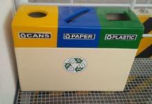 Bluestream 3 in 1 recycle bin