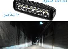 اضوية LED للسيارات بتصاميم واشكال رائعة