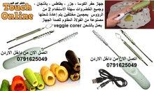 جهاز حفر الكوسا ، جزر ، بطاطس ، باذنجان ، وجميع الخضروات سهلة الاستخدام 2 من الر
