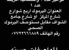 طلب موظفات للعمل بموكز عنايه بالبشره والشعر والاظافر