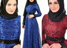 عرض اليومين فقط الحق العرض اي فستان ب 35 دينار .. خدمه التوصيل متوفره لكل الاردن