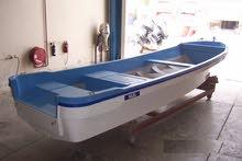قارب ناجل جديد