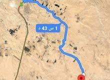 للبيع ارض 15 دونم في الخريم جنوب عمان