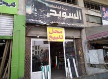 محل للبيع على الشارع الرئيسي