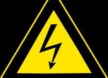 كهربائي متنقل لكافة الأعمال الكهربائية والصيانة