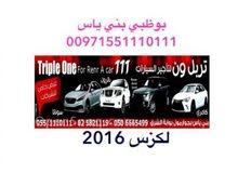 عطارد لتاجير السيارات في بني ياس