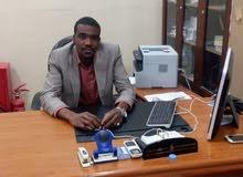 مهندس كهرباء عام /General Electrical Engineer