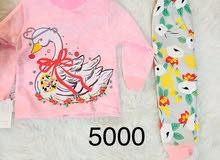 ملابس اطفال تركي وصيني