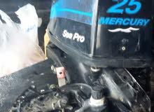 مطلوب رقبه محرك موركلي 25