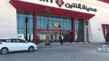 الي محتاج شي من السوق الصيني البحرين اوفره
