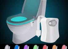 sensor montion LED 8 Colors toilet light night لايت حمامات 8 الوان