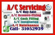 Air-conditioning servicing & maintenance