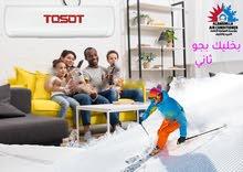 مكيف Tosot 1.5 طن بأقل الأسعار فك ونقل وتركيب المكيف $$$ لدى مؤسسة العواملة