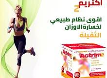 اكتريم:نظام طبيعي لتخسيس الوزن