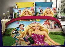 Basra - New Blankets - Bed Covers available for sale