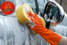 اسفنجة مخصصة لغسيل السيارات 2 دينار