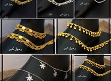 حزام ، خلاخل للقدم ؛ مطلي بالذهب (ضمان الجودة)