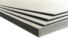 للبيع gypsum board