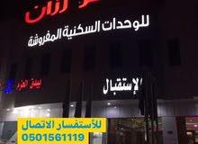 شقق قصر رزان للأيجار اليومي: