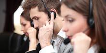 شركه اتصالات تطلب موظفين وموظفات للعمل