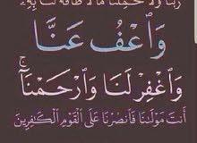 شاحنه 3طن لنقل جميع الأغراض في جميع والآيات سلطنة عمان