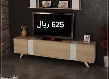 طاولات تلفاز فخمه صناعه تركية