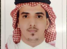 محاسب عام سعودي يبحث عن وظيفه
