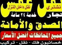 نقل الأغراض و الأثاث جميع مناطق الكويت نقل فك تركيب