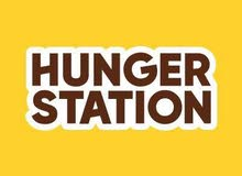 Hungerstation Job