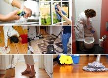 تأمين و توفير عاملات تنظيف يومي