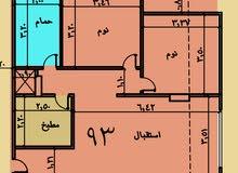 شقة 93 متر بسعر مغري جداُ للمتر