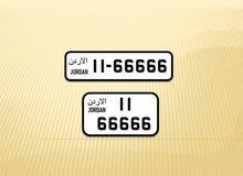 رقم مميز تكرار 66666