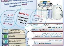 خدمة توصيل وتركيب أجهزة تنقية المياه
