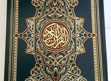 مصاحف و كتيبات إسلامية للطباعة عن أرواح أمواتكم و التوزيع الخيري