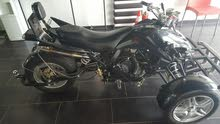 Buy a Used Others motorbike made in 2015