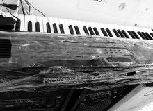 سنترة Roland E14