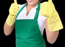 متوفر.  عمال و عاملات. تنظيف