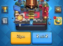 Clash royal