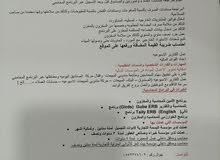 محاسب يمني بكالوريوس محاسبة خبرة 11سنة