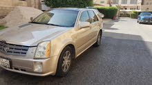 Used 2005 Cadillac SRX for sale at best price