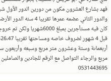 عماره للبيع ابو عريش العسيله