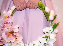 هدايا العروس