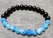 frosty black bracelet
