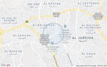 شقة مفروشة للإيجار ... مقابل الجامعة الأردنية /البوابة الشمالية