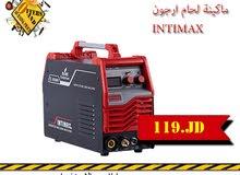 ماكينة لحام ارجون INTIMAX بسعر التكلفة 0780080851.