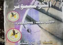 أربيل شيخ احمد