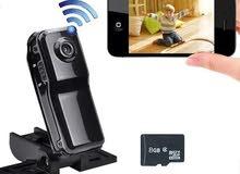 اصغر كاميرا للمراقبة من الجوال