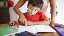 معلمة سورية للمرحلة الابتدائية والمتوسطة رياضيات وعربي (خبرة سنوات عديدة)