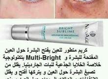 كريم نوفاج للعيون
